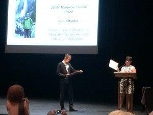 Otsuka Marjorie Grene Prize
